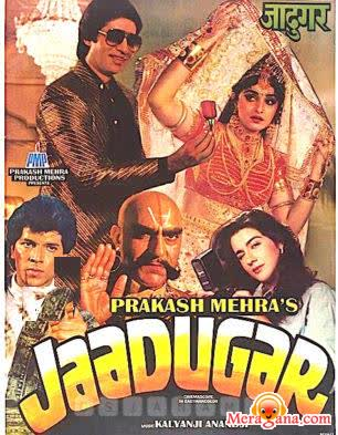 Poster of Jaadugar (1989) - (Hindi Film)