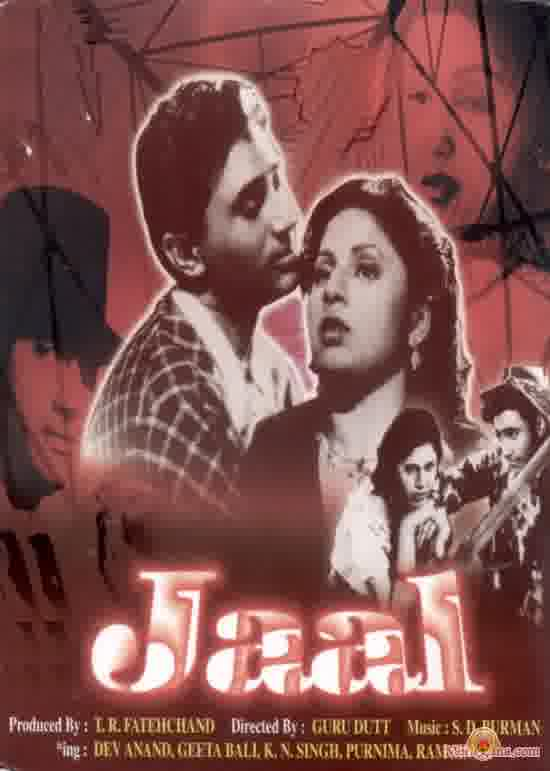 Poster of Jaal (1952) - (Hindi Film)