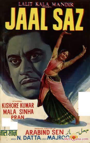 Poster of Jaal Saaz (1959) - (Hindi Film)