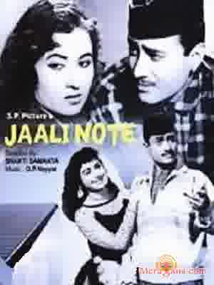 Poster of Jaali Note (1960) - (Hindi Film)