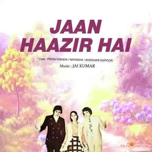 Poster of Jaan Haazir Hai (1975) - (Hindi Film)