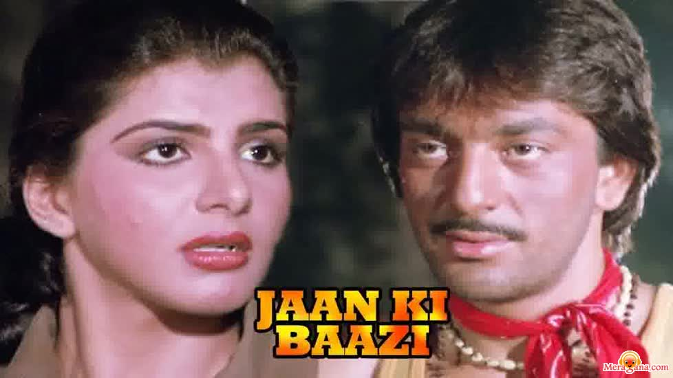 Poster of Jaan Ki Baazi (1985) - (Hindi Film)