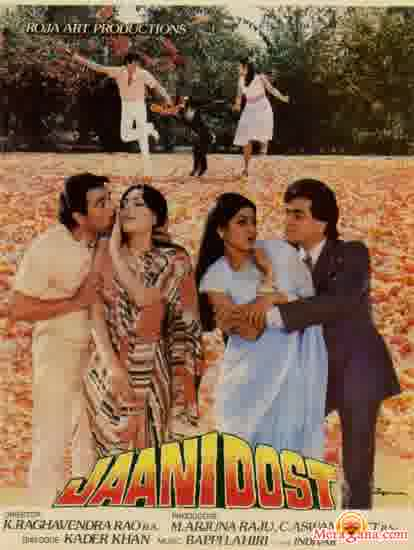 Poster of Jaani Dost (1983)