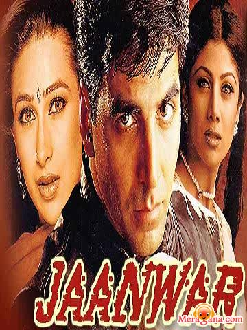Poster of Jaanwar (1999) - (Hindi Film)