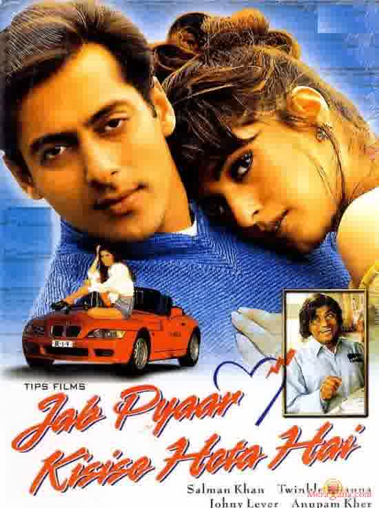 Poster of Jab Pyaar Kisise Hota Hai (1998) - (Hindi Film)
