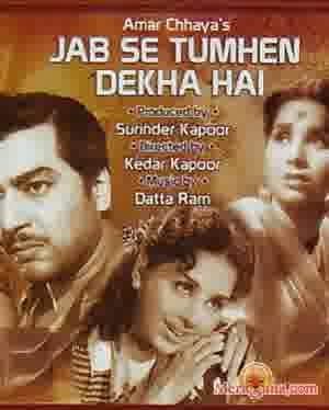 Poster of Jab Se Tumhe Dekha Hai (1963) - (Hindi Film)