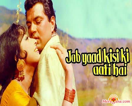 Poster of Jab Yaad Kisi Ki Aati Hai (1967) - (Hindi Film)