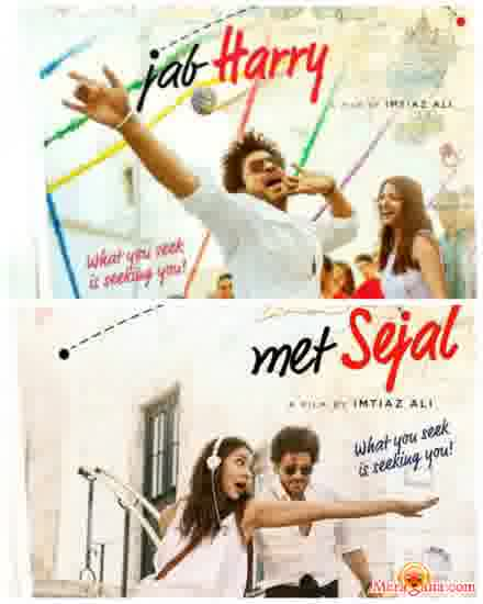 Poster of Jab Harry Met Sejal (2017)