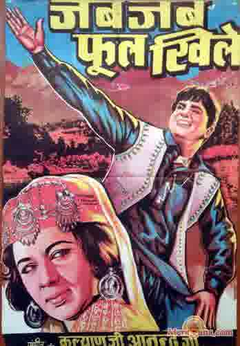 Poster of Jab Jab Phool Khile (1965)