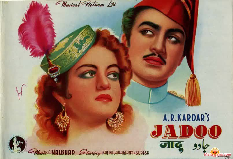 Poster of Jadoo (1951) - (Hindi Film)