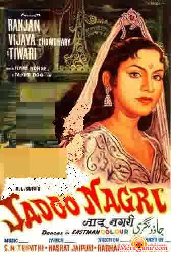 Poster of Jadoo Nagri (1961) - (Hindi Film)