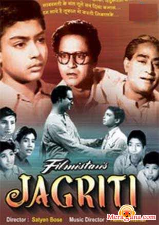 Poster of Jagriti (1954) - (Hindi Film)