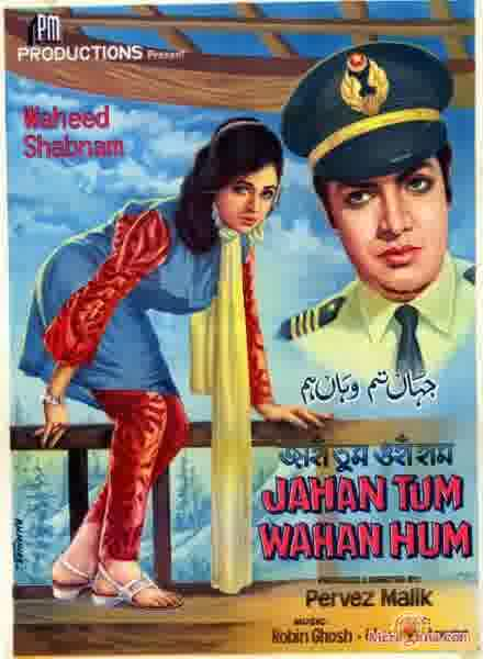 Poster of Jahan Tum Wahan Hum (1968) - (Hindi Film)