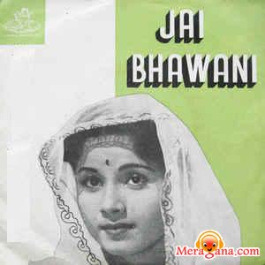 Poster of Jai Bhawani (1961) - (Hindi Film)