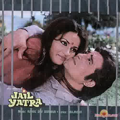 Poster of Jail+Yatra+(1981)+-+(Hindi+Film)