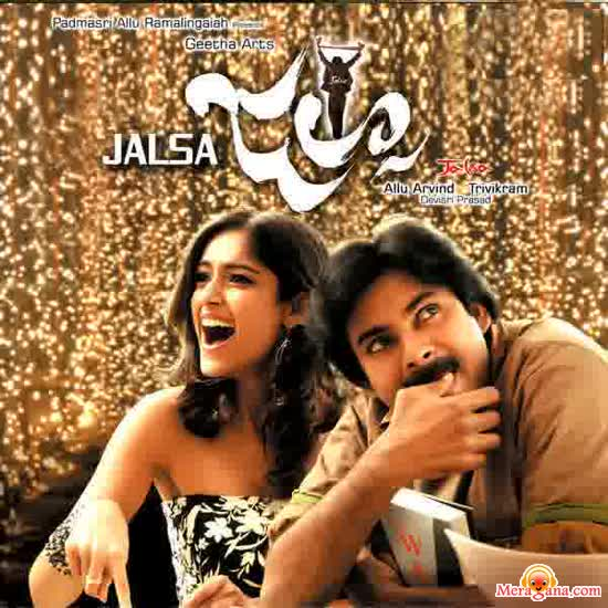 Poster of Jalsa (2008)