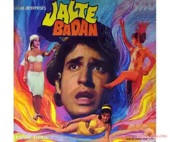 Poster of Jalte Badan (1973) - (Hindi Film)