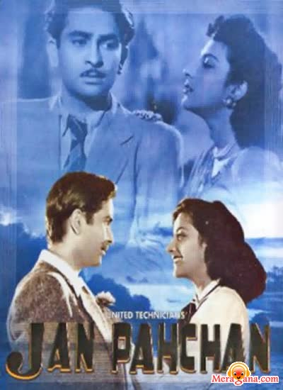 Poster of Jan Pehchan (1950)