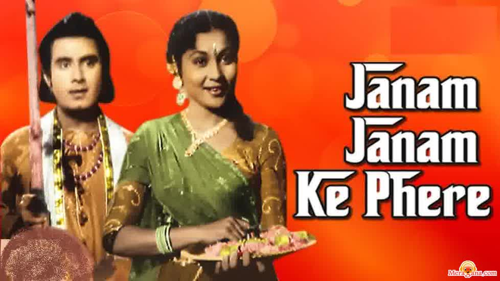 Poster of Janam Janam Ke Phere (1957) - (Hindi Film)