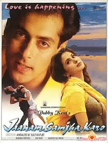 Poster of Janam Samjha Karo (1999) - (Hindi Film)