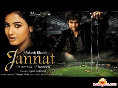 Poster of Jannat (2008) - (Hindi Film)