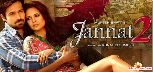 Poster of Jannat 2 (2012) - (Hindi Film)