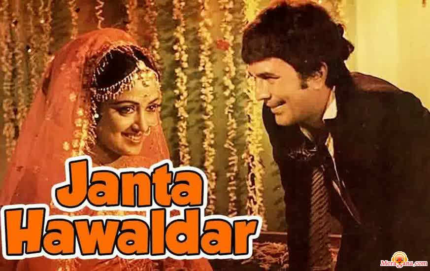 Poster of Janta+Hawaldar+(1979)+-+(Hindi+Film)