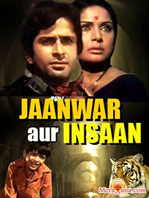 Poster of Janwar Aur Insaan (1972) - (Hindi Film)