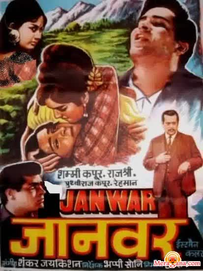 Poster of Janwar+(1965)+-+(Hindi+Film)