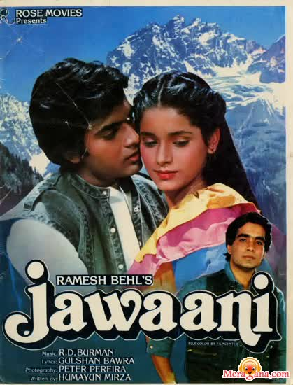 Poster of Jawaani (1984) - (Hindi Film)