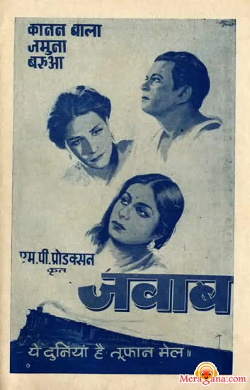 Poster of Jawab (1942) - (Hindi Film)