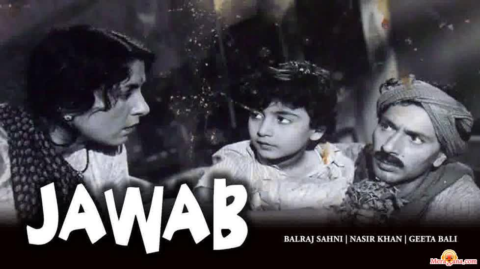 Poster of Jawab (1955) - (Hindi Film)