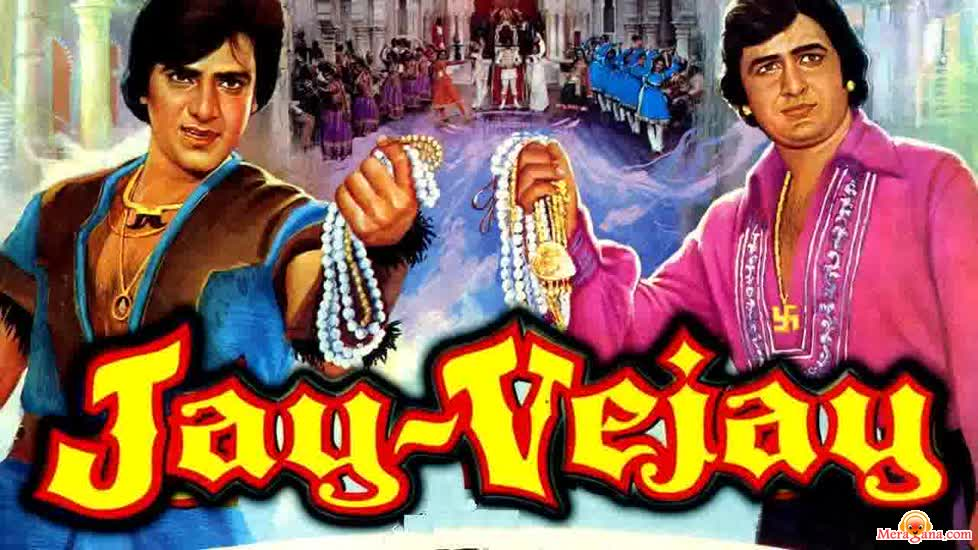 Poster of Jay Vejay (1977) - (Hindi Film)