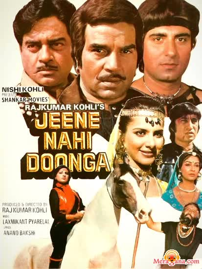Poster of Jeene Nahi Doonga (1984) - (Hindi Film)