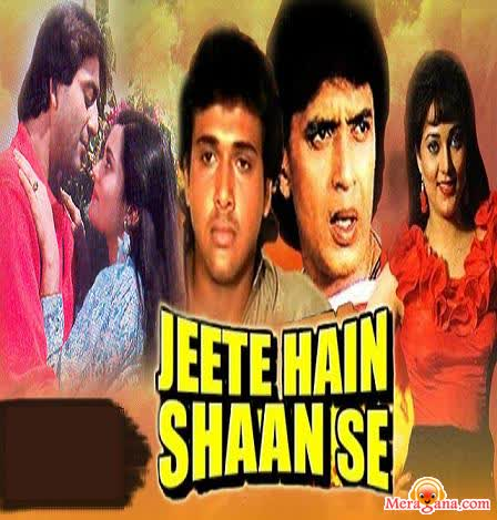 Poster of Jeete Hain Shaan Se (1988)