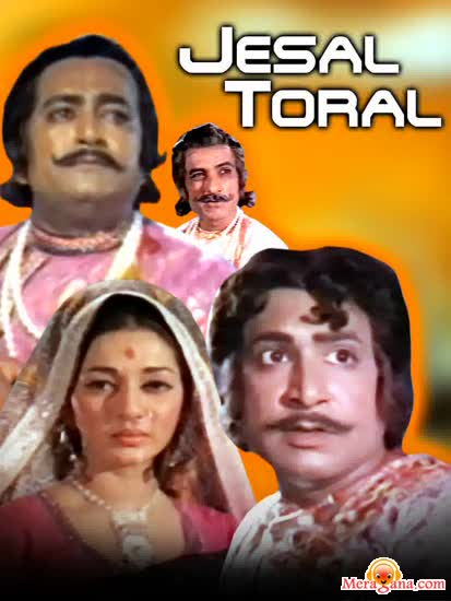 Poster of Jesal Toral (1971)