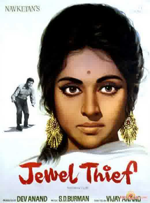 Poster of Jewel+Thief+(1967)+-+(Hindi+Film)