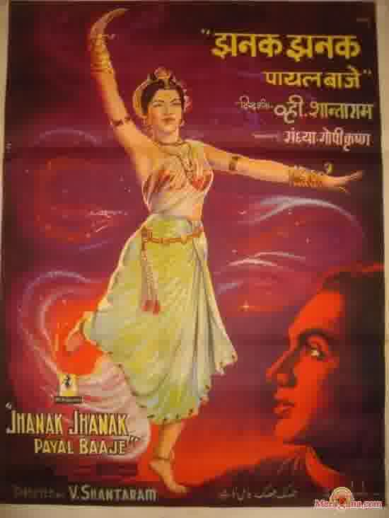 Poster of Jhanak Jhanak Payal Baaje (1955) - (Hindi Film)