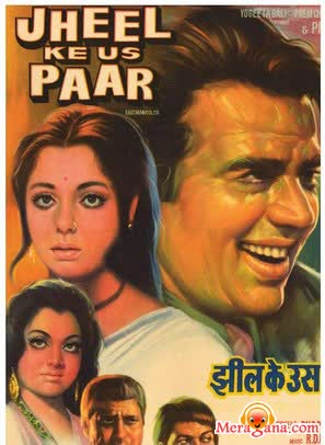 Poster of Jheel Ke Us Paar (1973)