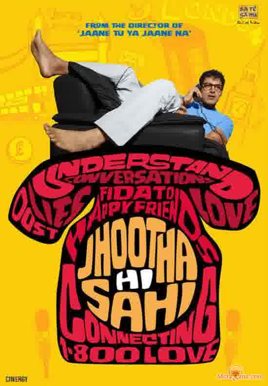 Poster of Jhootha Hi Sahi (2010) - (Hindi Film)