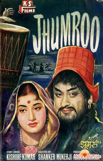 Poster of Jhumroo (1961) - (Hindi Film)