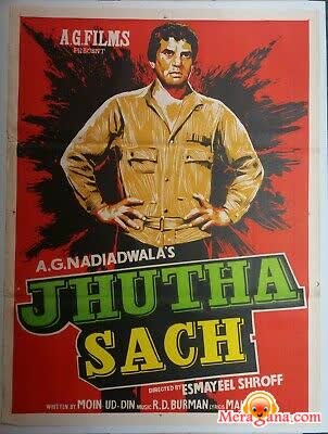 Poster of Jhutha Sach (1984)