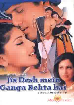 Poster of Jis Desh Mein Ganga Rehta Hai (2000) - (Hindi Film)