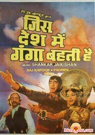 Poster of Jis Desh Men Ganga Behti Hai (1960) - (Hindi Film)