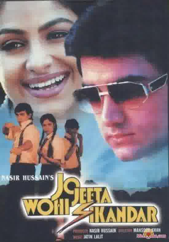 Poster of Jo Jeeta Wohi Sikandar (1992) - (Hindi Film)