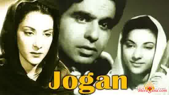 Poster of Jogan (1950) - (Hindi Film)