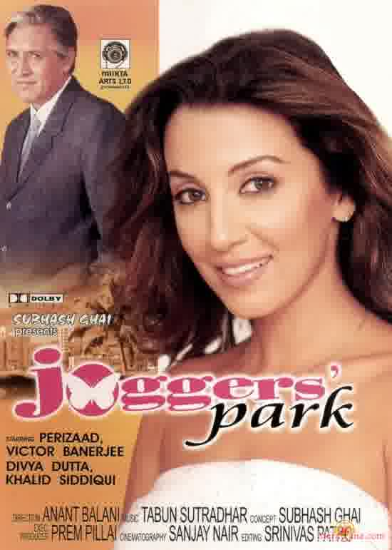 Poster of Joggers' Park (2003) - (Hindi Film)