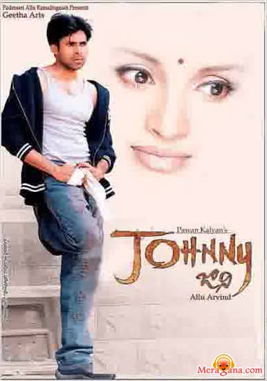 Poster of Johnny (2003)