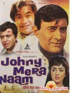 Karaoke of Pal Bhar Ke Liye, Johny Mera Naam (1970), Dev