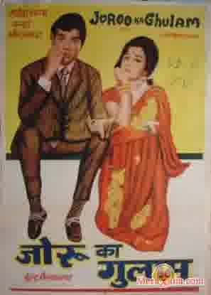 Poster of Joroo Ka Ghulam (1972) - (Hindi Film)